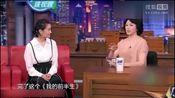 金星节目里吐槽靳东,遭到网友质疑!