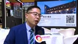 坤逸酒店董事长任海涛接受前景加盟网专访