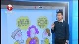 """上海:三伏天""""捂月子"""" 产妇中暑身亡 - 搜狐视频"""