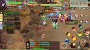 《剑灵世界-超神版》是一款大型MMO仙侠手游