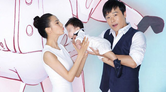 陈思诚在老婆孕期出轨
