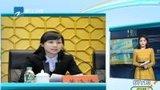 新闻直通车-20130122-新闻资讯