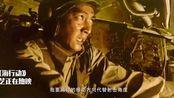 红海行动:战狼2也有坦克巷战,却不及红海行动沙漠战来的过瘾!