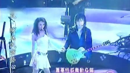 台湾第一美女 萧蔷 降临伍佰演唱会,火辣热舞