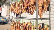实拍:农村大姐腌制清真咸鸭,回卤后晒得油直滴,看得口水直流..