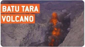 科学规律 孔巴岛火山喷发