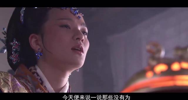 皇帝的女人尊贵但无尊严,妃子最不能接受皇帝这两种做法