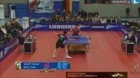 波尔 vs 西蒙  乒乓球冠军联赛精彩球视频