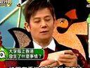 超级好神20110309 土豆网 完整版