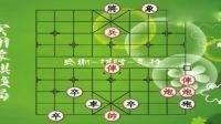 一个真正绝妙的江湖象棋残局,路人不知内幕,钻入了陷阱之中