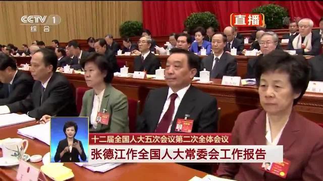 张德江:完善立法工作机制和方式方法