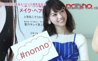 nonno45周年記念 西野七瀬 Talk Show in大阪摘要