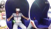 湖南9D虚拟现实体验馆加盟费多少-9D虚拟现实体验馆加盟,龙程电子,16—在线播放—优酷网,视频高清在线观看