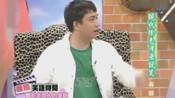 康熙来了:黄磊讲了一个笑话,小S和蔡康永笑翻了