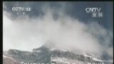 """[视频]珠峰南坡雪崩 死亡人数升至15人·新闻链接:夏尔巴向导被称""""珠峰上的挑夫"""""""
