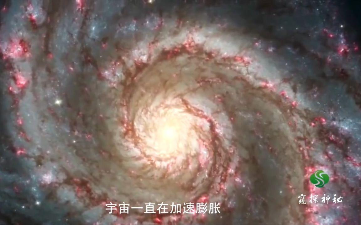 宇宙究竟有多大?!138还是930亿光年?