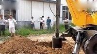 凯澳2014轮式旋挖机WD小型旋挖钻机视频
