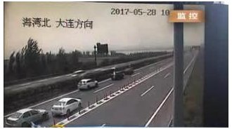 男子高速路上辨别不清方向紧急刹车,两老人驾车直接撞上
