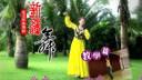 【正版】熊颖民族舞教学《藏族舞蹈《美丽的草原我的家》》Gogo527.taobao(流畅)