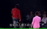 he - 伤心太平洋 滚石30周年演唱会 现场版.