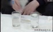 游金地官方网站测试2——龙眼源高能活化制水系统除余氯实验