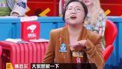 奇葩说:傅首尔生二胎的噩梦,爆笑段子让人笑疯了!