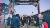 《北京的派出所》(2)《胡同追踪》