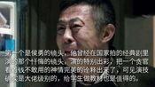 被北影当教材的5个镜头:王砚辉认供、周星驰的苦笑、侯勇的忏悔
