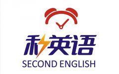 【公益分享】英语入门必备的趣味音标: 【8秒音标】