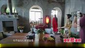 杨丽萍带鲁豫参观自己的别墅,厨房面朝洱海,好漂亮