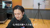 索尼音乐新人甄选「ONE in a Billion」Season1录音室审查花絮:大阪篇
