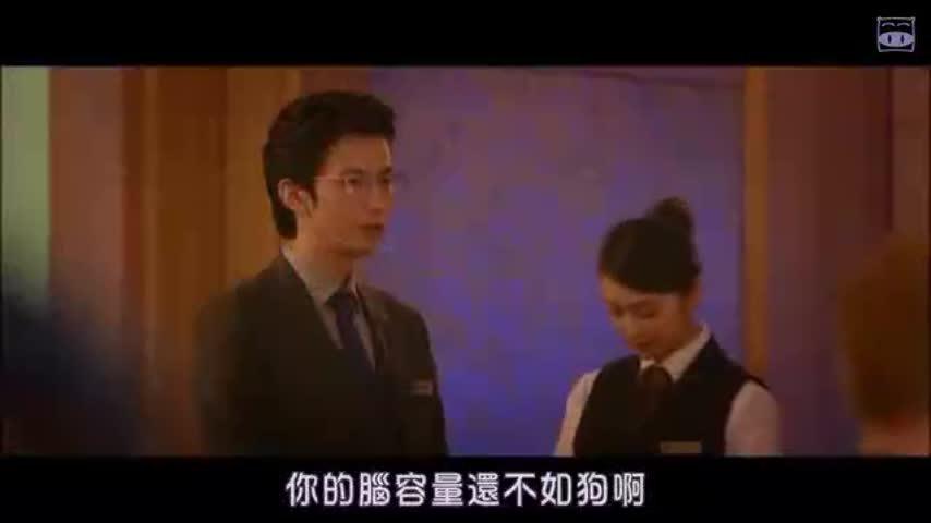 幸运情人草 预告,人气少女漫画改编,武井咲主演