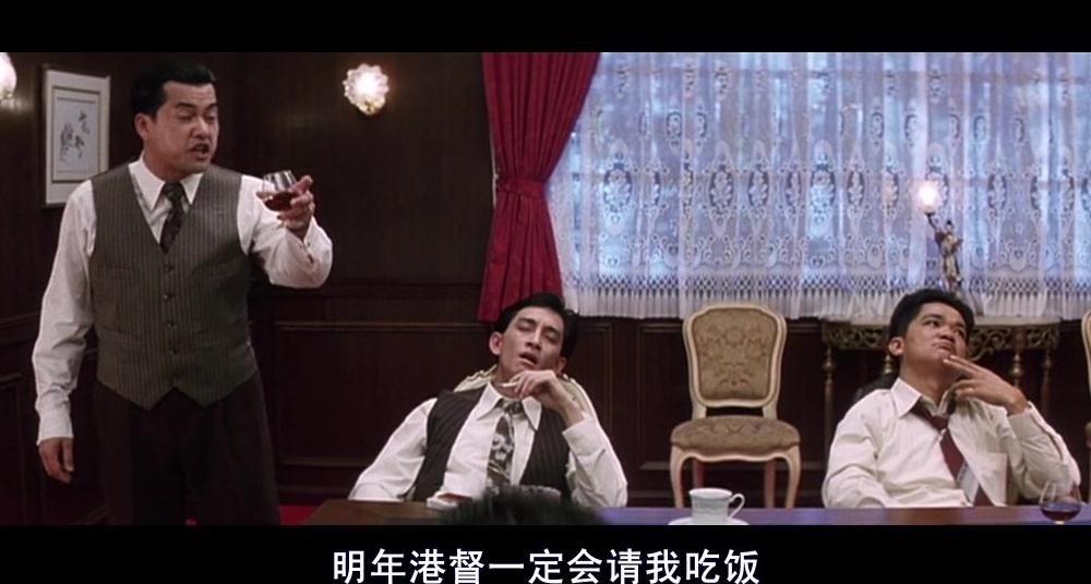 吕良伟、叶童经典港片:跛豪-45