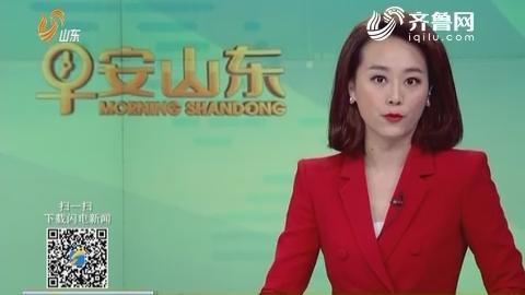 河北省人大常委会党组书记 副主任杨崇勇被查