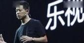 乐视否认贾跃亭在美成立信托基金, 称文件造假, 将提诉讼