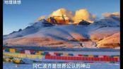西藏神山冈仁波齐转山三维地图,为武汉祈福