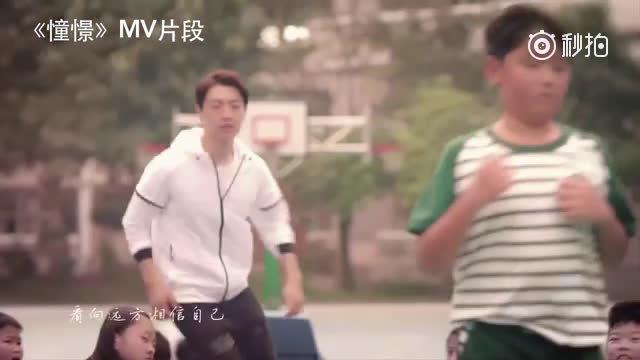 王青 秒拍专访