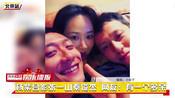 杨紫合影张一山秦俊杰 网友:有一个多余的-搜狐视频娱乐播报2017年第4季-搜狐视频娱乐播报
