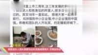 """阿里合伙人晒""""马云吃泡面""""照片引发网友炸锅"""