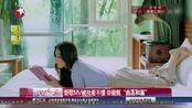 """新歌MV被批看不懂 田馥甄""""曲高和寡"""""""