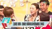 有福利!《深宮計》收視過30點 梅小青逼全部演員「交功課」