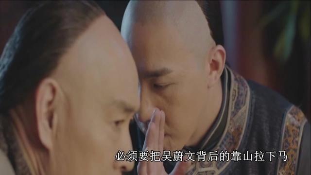 《那年花开月正圆》杜明礼为何陷害吴家?贝勒爷居心何在?