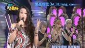 天王猪哥秀-20150913