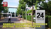 甲骨文中国首批裁员约900人 部分被裁员工不满甲骨文赔偿N 6