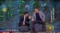 小沈阳搞笑视频.avi_1