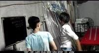 昭平白话歌-(六合彩)矛做得!本视频纯属娱乐!_高清