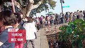 """【浙江】游客排队5小时打卡西湖音乐喷泉 断桥变""""人桥"""""""