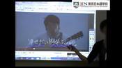 日本留学日本语学习3D教学设备上课视频2