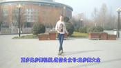 全民健身广场舞   鬼步舞《一路花香》