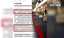 张柏芝祝福锋菲恋 为儿离婚六年选择单身